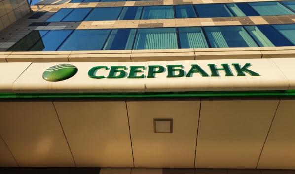 Кредитный портфель застройщиков жилья в Сбербанке превысил 500 млрд рублей.
