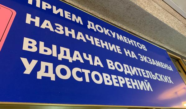 МРЭО №11 не работает до 6 мая.