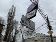 Платные парковки все никак полноценно не заработают в Воронеже.