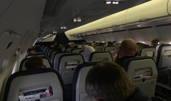 Салон самолета.