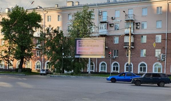 В начале июня Воронежская область подойдёт ко второму этапу снятия ограничений.