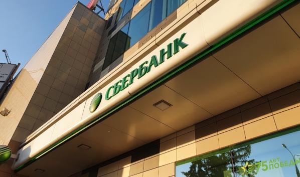 Сбербанк снизил ставки по военной ипотеке.