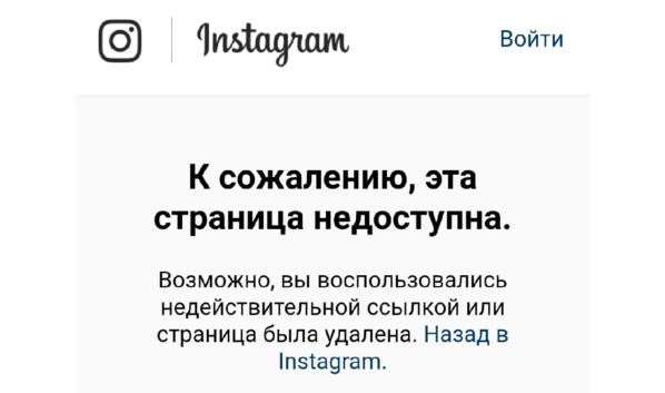 Раскрыта причина блокировки Кадырова в соцсетях.