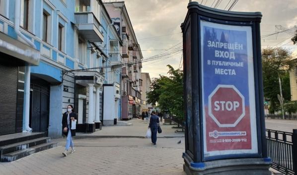 В Воронежской области продлят режим самоизоляции.