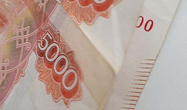 Женщина лишилась 20 тысяч рублей.