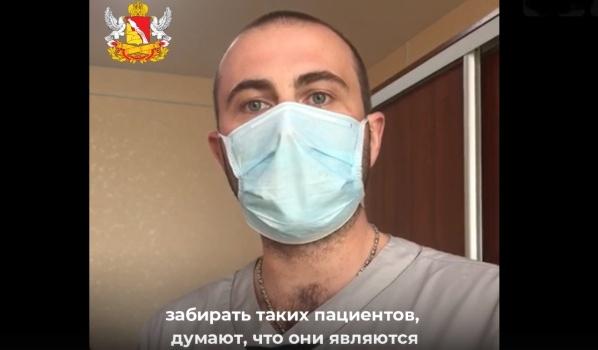 Врач рассказал о том, что родственники боятся забирать переболевших коронавирусом.