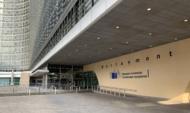 Европейская комиссия в Брюсселе.
