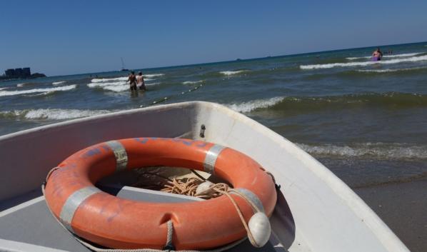 Море ждет.