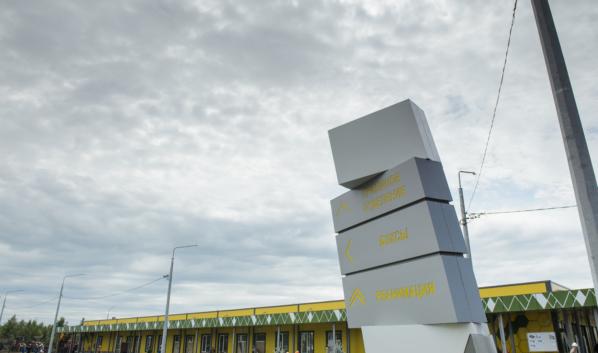 Быстровозводимая больница на улице Ростовской.