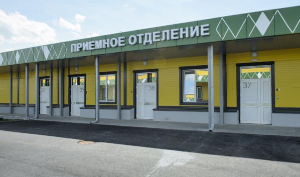 Многофункциональный медцентр открылся в Воронеже.