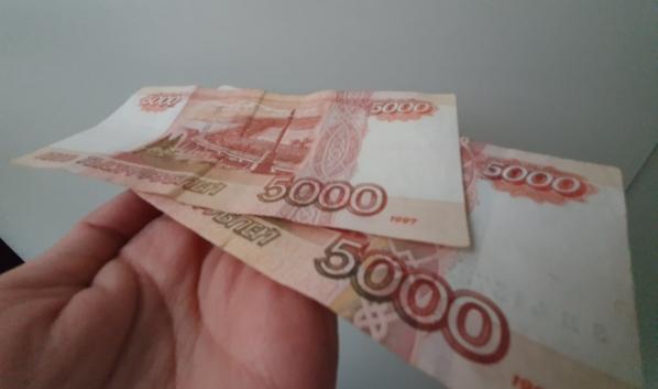 На детей до 16 лет выплатят еще по 10 тысяч рублей.