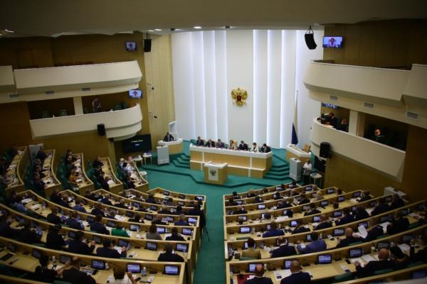 Заседание Совета Федерации.