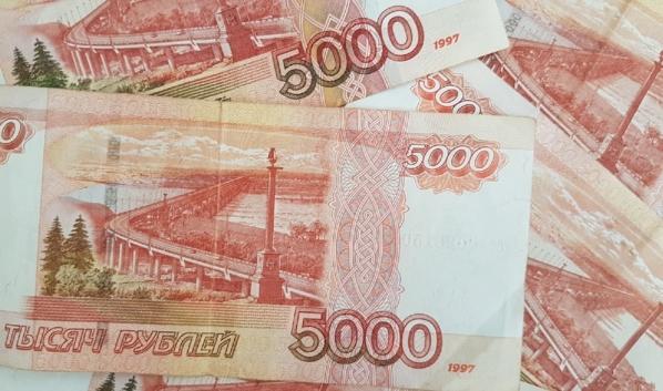Мужчина лишился 80 тысяч рублей.