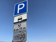 Платные парковки в Воронеже.