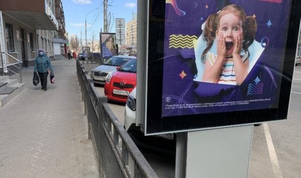 Воронежские пенсионеры заболевают коронавирусом из-за того, что не соблюдают самоизоляцию.