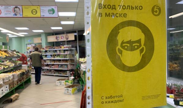 В Воронежской области действует масочный режим.