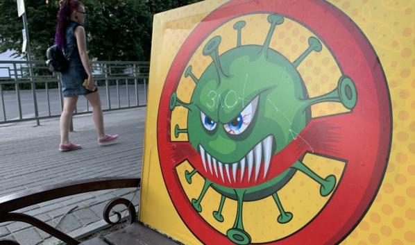 В Воронеже и области продлили режим самоизоляции из-за коронавируса.