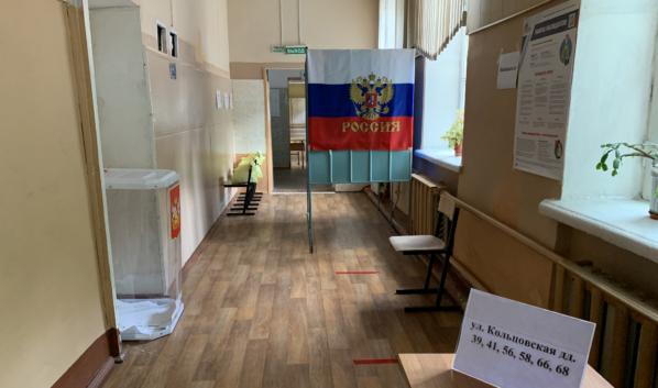 Избирательный участок.