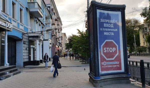 Режим самоизоляции в Воронежской области продлили.