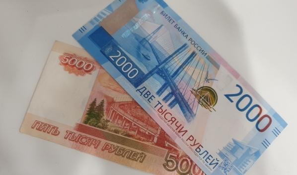 С карты сняли больше 7 тысяч рублей.