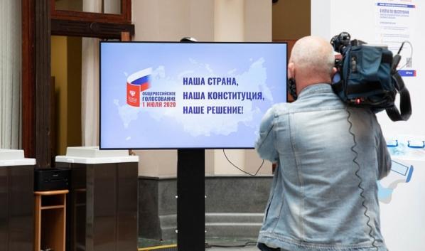 Голосование пройдет 1 июля.