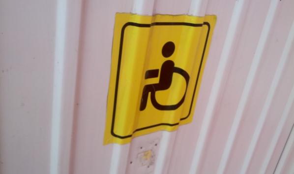 Права инвалидов нарушали.