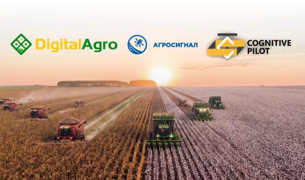 Компании создадут единую агроэкосистему.