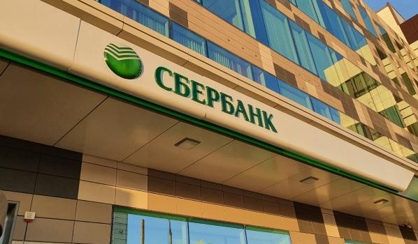 Сбербанк дополнительно снизил ставку по ипотеке на новостройки.