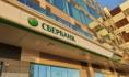 Сбербанк сообщил об увеличении лимита по программе выдачи кредитов под 2%.