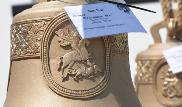 Колокола освятили в Покровском храме.