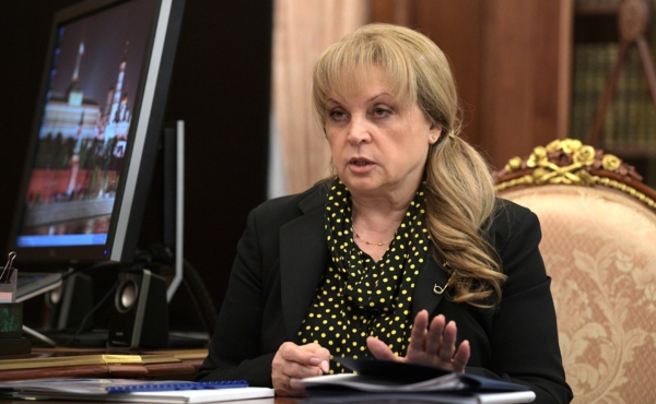 Элла Памфлилова.