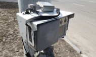Камера контроля скорости.