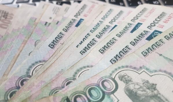 Женщина перевела деньги на счета мошенников.
