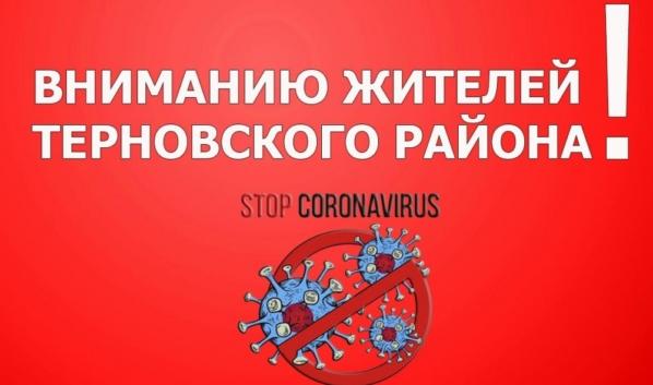 Вспышка коронавируса случилась в одном из поселков.