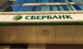 В Воронежской области активно открывают эскроу-счета.