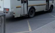 Изменится маршрут автобусов.