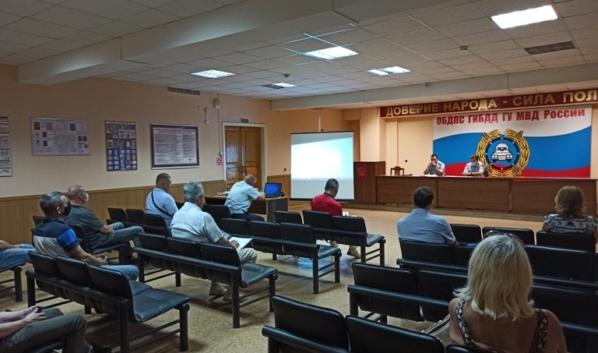 В городской Госавтоинспекции прошло совещание с руководителями автотранспортных предприятий.