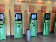 Терминалы Сбербанка.
