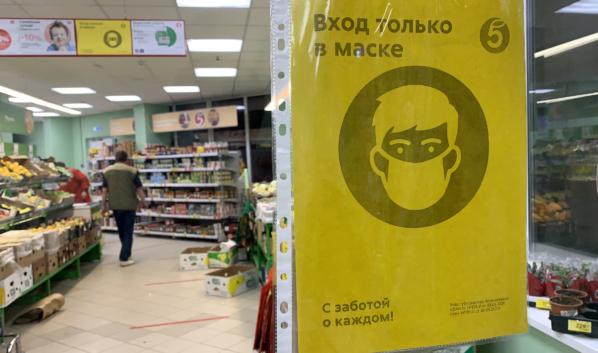 Ограничения в магазине.