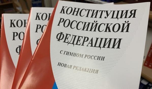 Большинство проголосовавших воронежцев одобрили поправки в Конституцию.