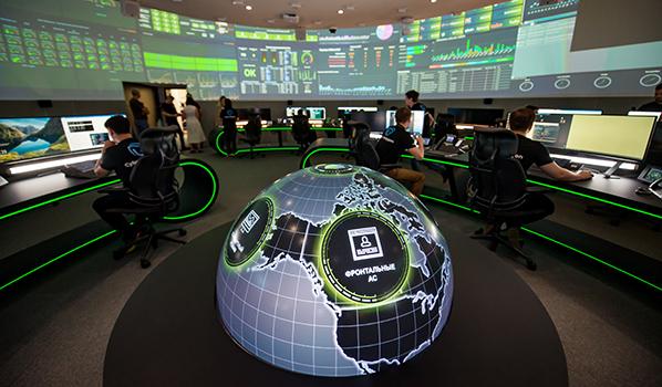 Cyber Polygon 2020.