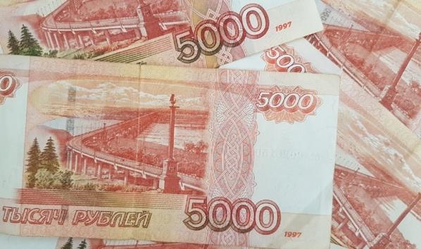 Горожанин лишился 50 тысяч рублей.