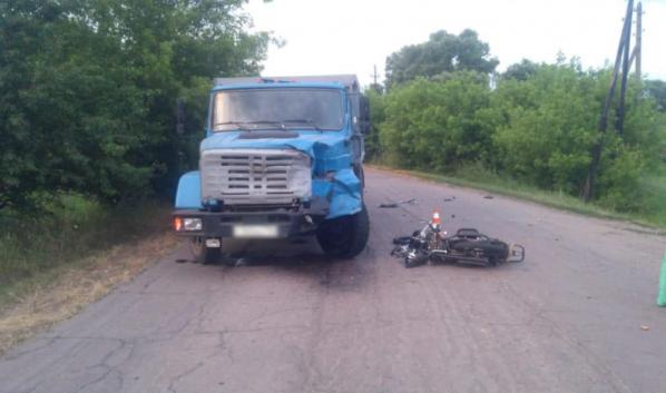 Мотоциклист погиб.