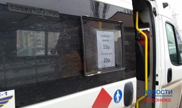 Изменится маршрут автобусов №88а.