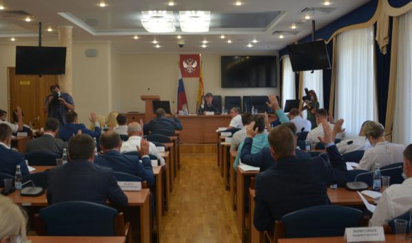 Заседание Воронежской городской Думы.