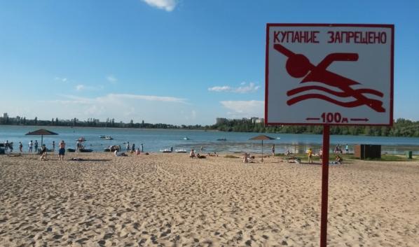 Где не рекомендуют купаться.