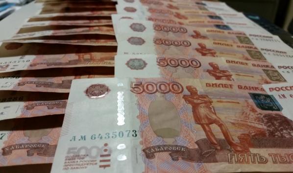 Женщина перевела деньги мошеннику.