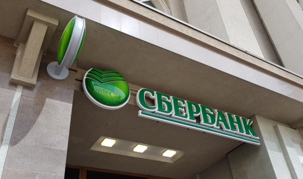 Сбербанк запускает «Осеннюю акцию» по потребительским кредитам.