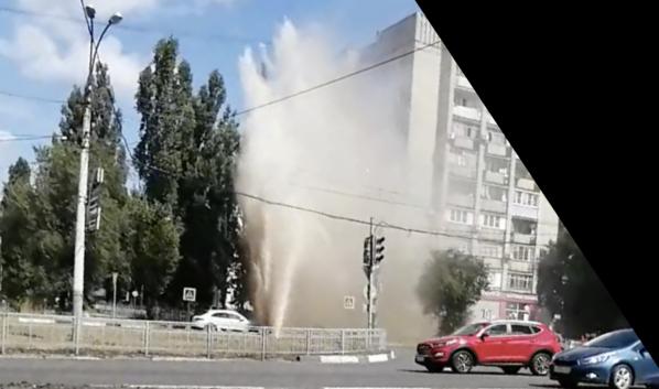 Коммунальная авария.