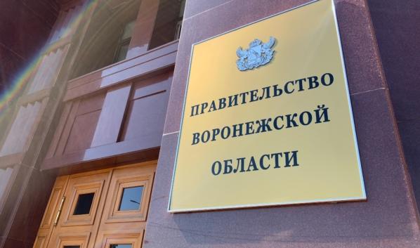 Уволился первый замруководителя департамента экономразвития области.